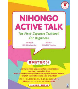 Nihongo Active Talk - The First Japanese Textbook for Beginners (CD Incluso)