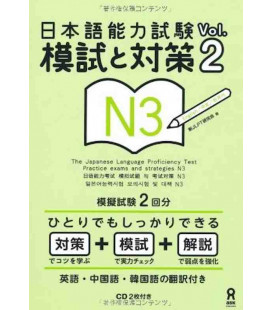 The Japanese Language Proficiency Test N3 - Practice Exams and Strategies - Vol. 2 (Incluye CD)