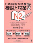 The Japanese Language Proficiency Test N2 - Practice Exams and Strategies - Vol. 2 (CD Incluso)