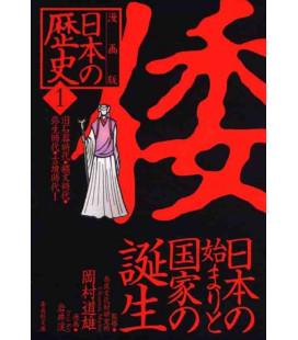 Manga-ban nihon no rekishi - Storia del Giappone attraverso i manga - Vol 1