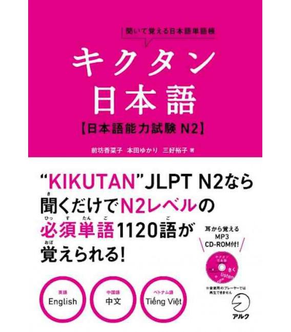 Kikutan Nihongo N2 - Kiite oboeru Nihongo Tango-cho (Incluye CD)