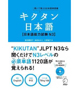 Kikutan Nihongo N3 - Kiite oboeru Nihongo Tango-cho (CD Incluso)