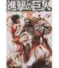 Shingeki no Kyojin (L'Attacco dei Giganti) Vol. 11