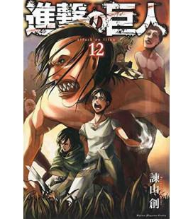 Shingeki no Kyojin (L'Attacco dei Giganti) Vol. 12