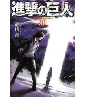 Shingeki no Kyojin (L'Attacco dei Giganti) Vol. 30