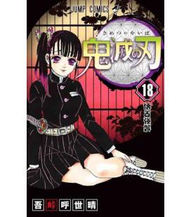 Kimetsu no Yaiba (Demon Slayer) - Vol 18