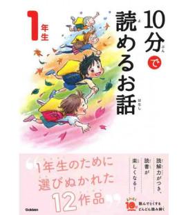10-Pun de Yomeru Ohanashi - Storie da leggere in 10 minuti - (Letture di 1º anno di scuola elementare in Giappone)