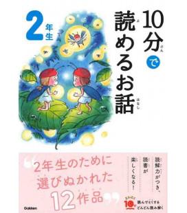 10-Pun de Yomeru Ohanashi - Storie da leggere in 10 minuti - (Letture di 2º anno di scuola elementare in Giappone)