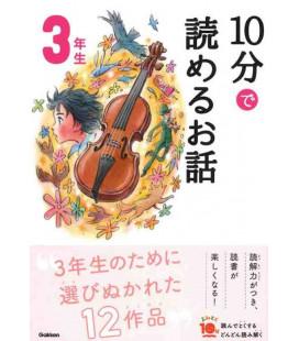 10-Pun de Yomeru Ohanashi - Storie da leggere in 10 minuti - (Letture di 3º anno di scuola elementare in Giappone)