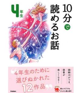 10-Pun de Yomeru Ohanashi - Storie da leggere in 10 minuti - (Letture di 4º anno di scuola elementare in Giappone)