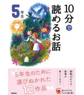 10-Pun de Yomeru Ohanashi - Storie da leggere in 10 minuti - (Letture di 5º anno di scuola elementare in Giappone)