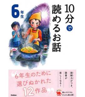 10-Pun de Yomeru Ohanashi - Storie da leggere in 10 minuti - (Letture di 6º anno di scuola elementare in Giappone)