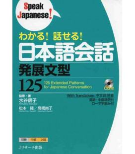 125 Extended Patterns for Japanese Conversation (CD Incluso)