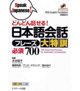 700 Essential Phrases for Japanese Conversation (2 CD Incluso)