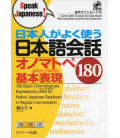 180 Basic Onomatopoeia Expressions Used by Native Japanese Speakers in Conversation (CD Incluso)