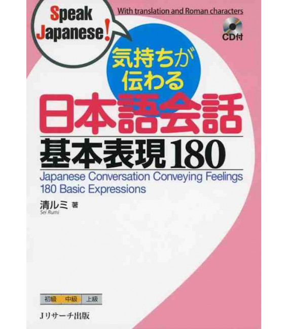 Japanese Conversation Conveying Feelings - 180 Basic Expressions - CD Incluso