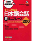 200 Quick and Easy Phrases for Japanese Conversation (2 CD Inclusi)