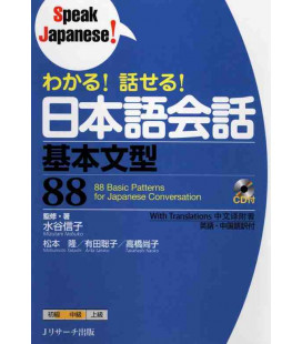 88 Basic Patterns for Japanese Conversation (CD Incluso)