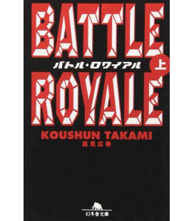 Battle Royale vol. 1 - Edición japonesa