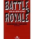 Battle Royale vol. 2 - edizione giapponese