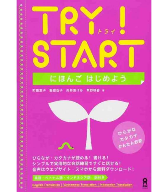 Try! - Start - Con download gratuito degli audio