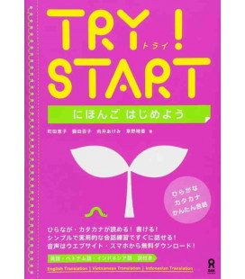Try! - Start - Con download gratuito degli audio