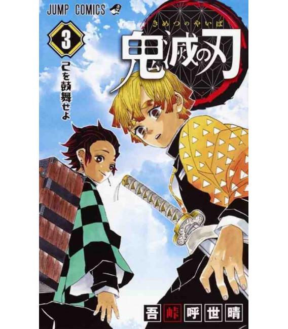 Kimetsu no Yaiba (Demon Slayer) - Vol 3