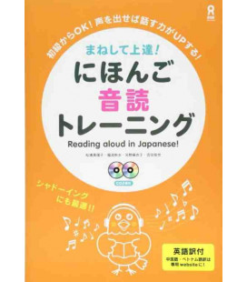 Maneshite Jotatsu! Nihongo Ondoku Training - Reading Aloud in Japanese - 2 CDs incluso