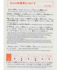 Maneshite Jotatsu! Nihongo Ondoku Training - Reading Aloud in Japanese - 2 CDs incluso
