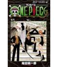 One Piece (Wan Pisu) Vol. 6