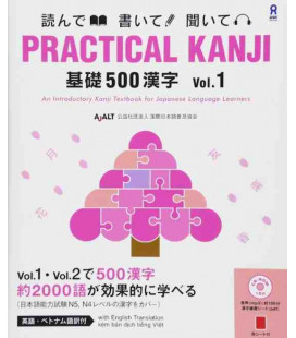 Practical Kanji - An Introductory Kanji Textbook - 500 Kanji Vol. 1