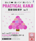Practical Kanji - An Introductory Kanji Textbook - 500 Kanji Vol. 1 - Incluye CD- (Noken 4 y 5)