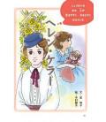 """10-Pun de yomeru denki """"Biografías"""" - Para leer en diez minutos- (Lecturas 1º primaria en Japón)"""
