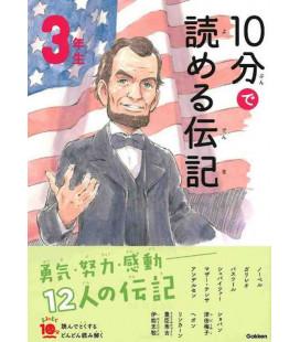 """10-Pun de yomeru denki """"Biografie"""" - Letture da 10 minuti - (Letture di 3° anno di scuola elementare in Giappone)"""