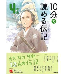 """10-Pun de yomeru denki """"Biografie"""" - Letture da 10 minuti - (Letture di 4° anno di scuola elementare in Giappone)"""