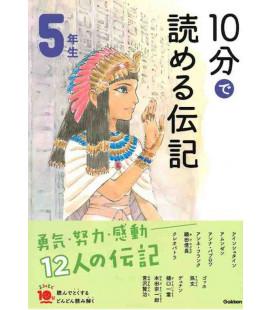 """10-Pun de yomeru denki """"Biografie"""" - Letture da 10 minuti - (Letture di 5° anno di scuola elementare in Giappone)"""