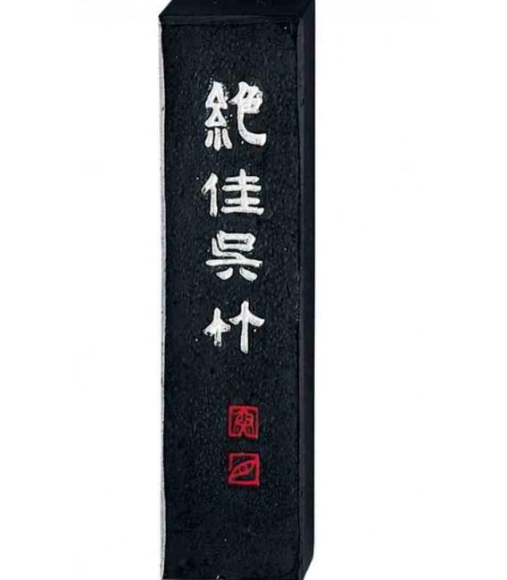 Barra de tinta china - Kuretake modelo: AA9-10 - (Negro/azulado - Uso profesional)