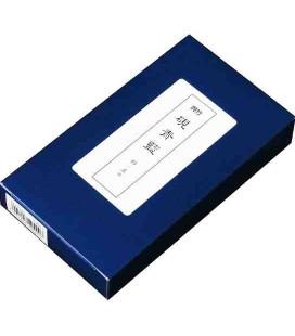 Calamaio in pietra - Kuretake Hongsekikeisuiken - Modello HA205-45