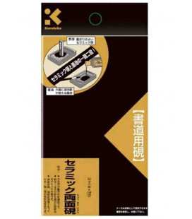 calamaio in ceramica- Kuretake HC2-45H (Inchiostro liquido e pietra per inchiostro)