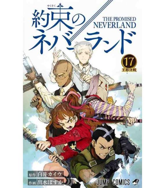 Yakusoku no nebarando (The Promised Neverland) Vol. 17