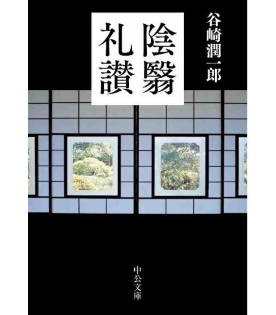 Inei Raisan (El Elogio de la sombra) Ensayo de Junichiro Tanizaki