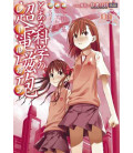 Toaru Kagaku no Railgun (A Certain Scientific Railgun) Vol. 1