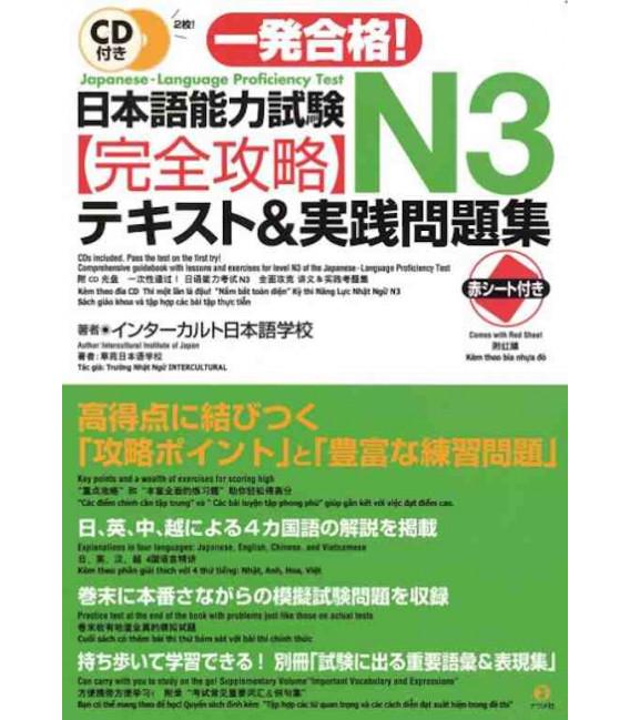 Nihongo noryokushiken N3 kanzen koryaku tekisuto & jissen mondaishu - N3 Strategies (2 CD Incluso)