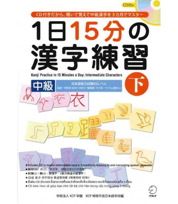 1 Nichi 15 bu no Kanji Renshu - Kanji Practice in 15 Minutes a day - Vol 2 Intermediate - Incluye CD