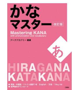 Mastering Kana in 12 days with pronunciation and vocabulary - New edition - Con download gratuito degli audio