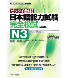 Nihongo noryoku shiken kanzen moshi N3 zettai gokaku! - Complete Mock exams - 3 CDs incluso