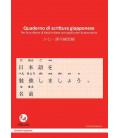 Quaderno di scrittura giapponese - Scrittura di Kanji con spazio per la pronuncia (Pack di 5 unità)