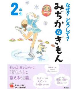 """Naze? Doushite? """"Curiosità"""" (Letture 2º anno di scuola elementare in Giappone) seconda edizione"""