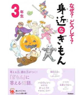 """Naze? Doushite? """"Curiosità"""" (Letture 3º anno di scuola elementare in Giappone) seconda edizione"""