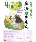 """Naze? Doushite? """"Preguntas curiosas"""" (Lecturas 4º primaria en Japón) Segunda edición"""